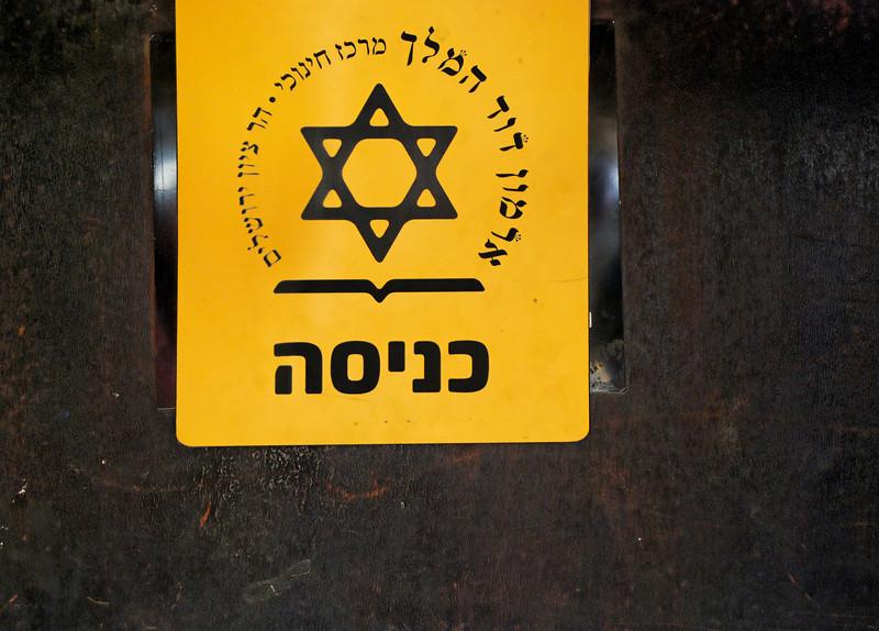 Jerusalem - Israel _3488