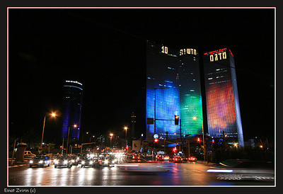 The 2009 elections' results were displayed on the Azrieli Towers