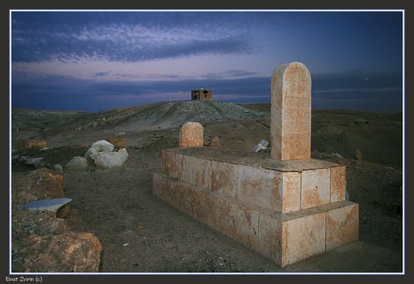 Ancient cemetery at Nebi Musa