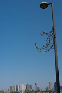 Lamp post, Joppa