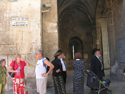 Israel , Jerusalem - by Jaffa Gate - The two groups must have different dress codes.