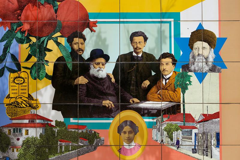 Tel Aviv History on Tiles