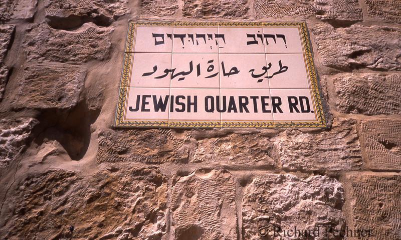 Jewish Quarter Road