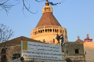 One of our first stops was Nazareth where Jesus grew up.  The population now is mostly Muslim and they put this big billboard in front of the Church that commemorates Jesus' childhood home.  The loud speakers will blare out whenever the church bells ring.  :(