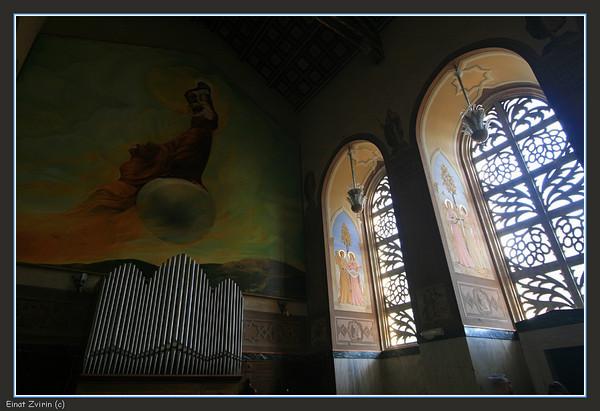 Visitation Church<br /> Ein Carem, Jerusalem