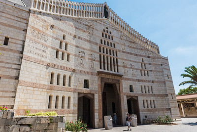 Catholic Church of the Annunciation, Nazareth