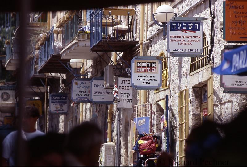 Busy street off Ben Yahuda.