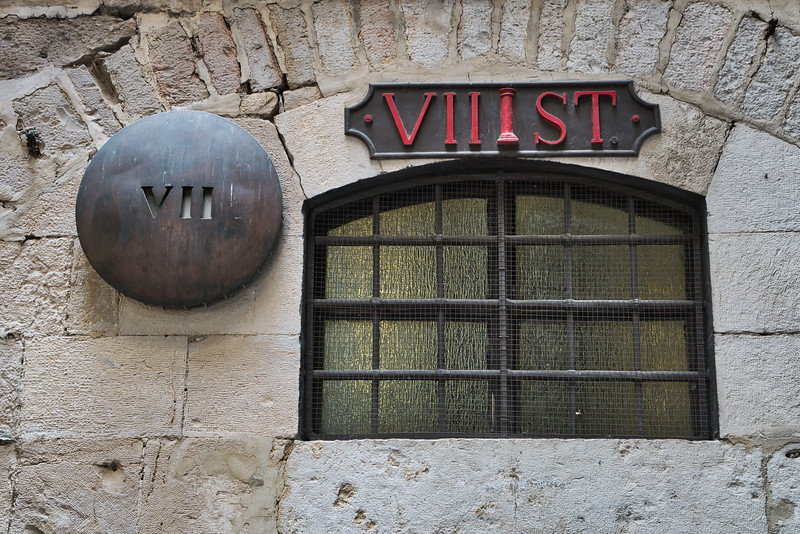 Station VII of the Cross on the Via Dolorosa