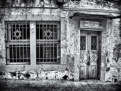 Shtiebel  Zikhron Moshe, Jerusalem, Israel.