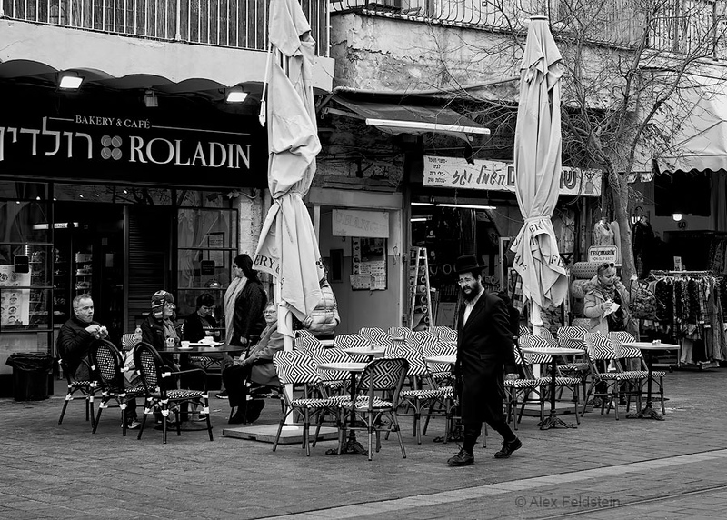 Jaffa Street<br /> Jerusalem