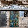 150-year old Synagogue<br /> Jerusalem