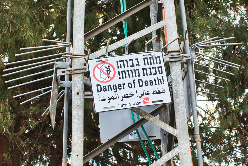 All Israeli Street and Other Signs are in Hebrew, English and Arabic