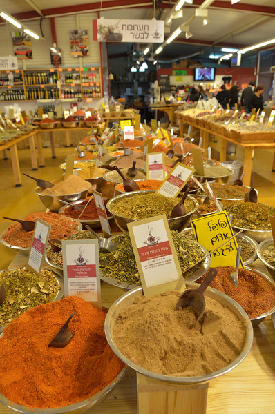 Spice Farm