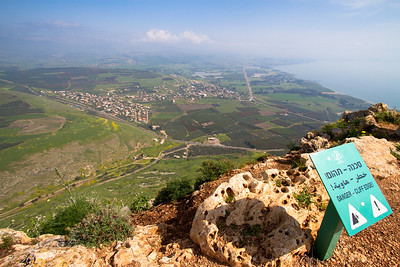 The hills of Galilee with the sea in the distance