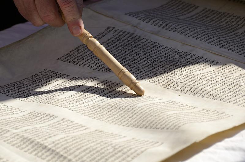 Sacred Torah