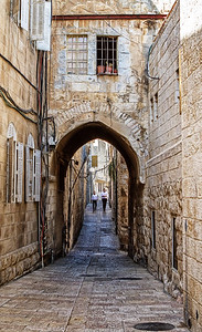 A Walk Through the Old City