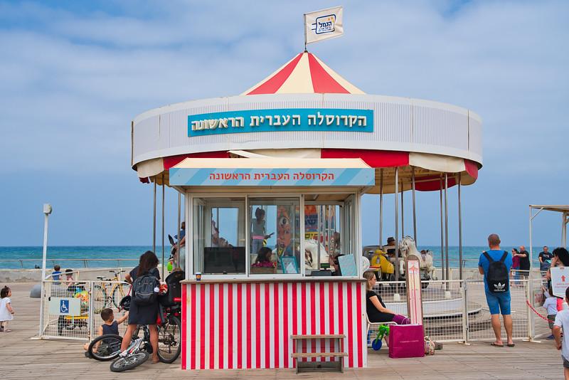 Tel Aviv Port Market Merry-Go-Round