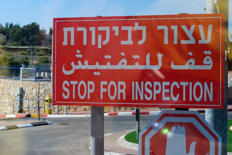 a fronteira Cisjordânia - Israel