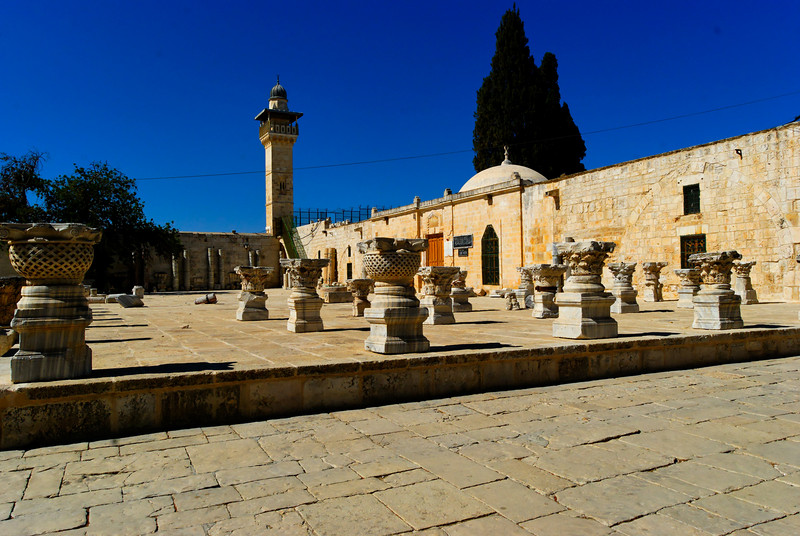 Jerusalem - Museu de Arqueologia Muçulmano - Israel -  200906112958