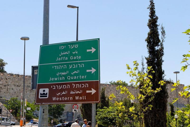 Jerusalem - Israel _3403