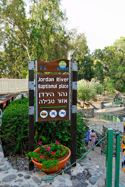 Jordan River - Baptismal place - Israel -  20090609 - 2303