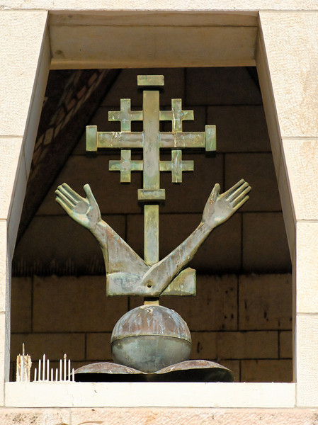 The Church of the Annunciation - Nazareth - Israel