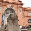 Museum of Antiquities, Cairo