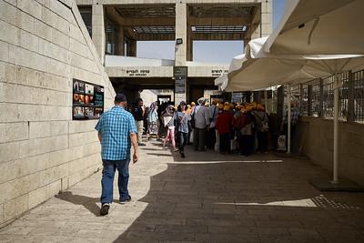 Entrance to the Western Wall, Jerusalem.