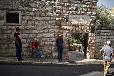 Entrance to the Gardens of Gethsemani, Jerusalem.