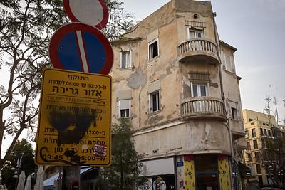 Tel Aviv street view.
