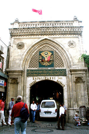 Entrance of the Grand Bazaar