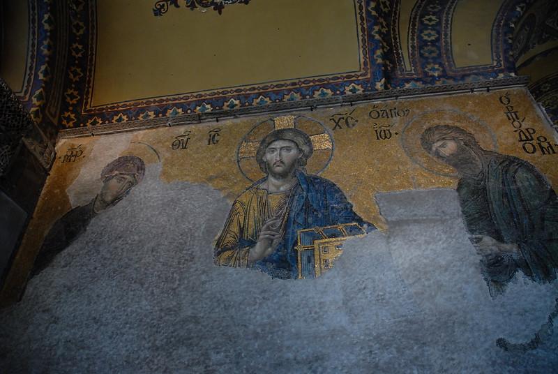 Mosaic inside HS