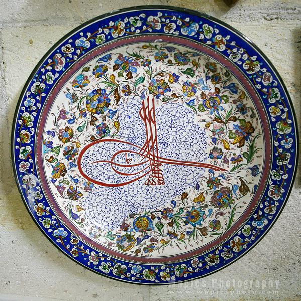 Ornate Ceramic Dish