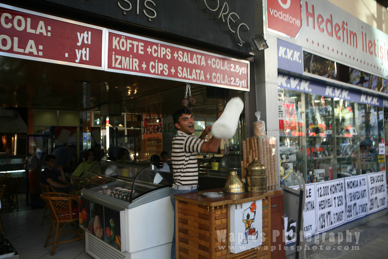 Dondurma, turkish ice cream