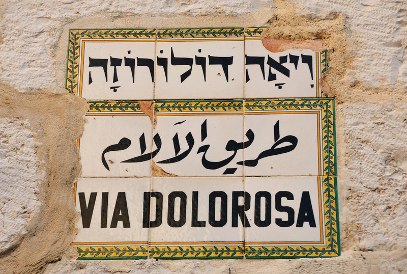 The Via Dolorosa is a street within the Old City said to be the path that Jesus walked, carrying his cross, on the way to his crucifixion.