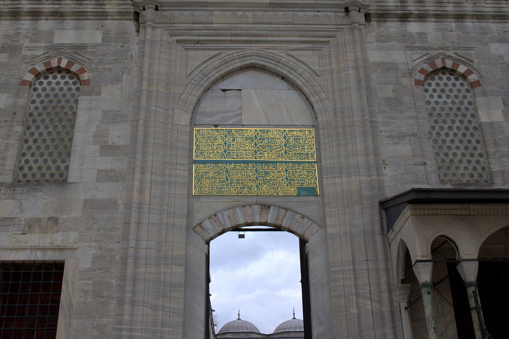 Writing above a door to the outer courtyard.
