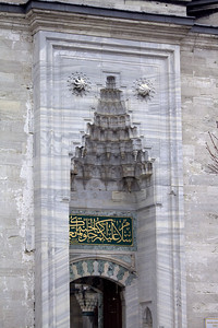 Beyazit mosque entrance.