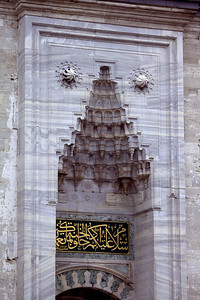 Details of the Beyazit mosque entrance.