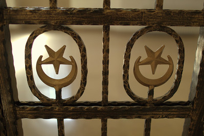 Crescent and star on an interior gate.