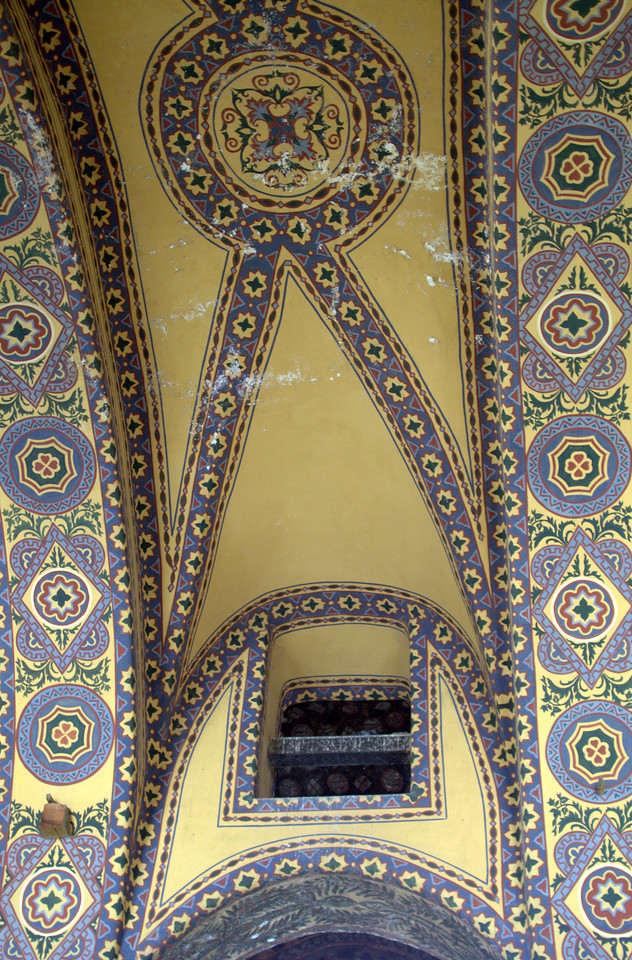 Ceiling arch.