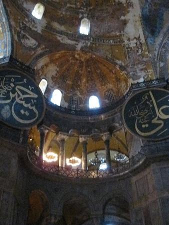 Istanbul Jan 2010