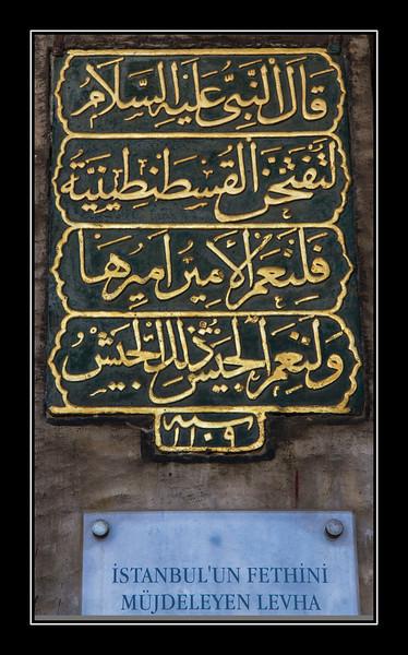 Hagia Sophia Caligraphy