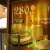 McDonalds, Bologna style