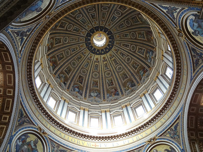 St. Peter's rotunda from the inside.