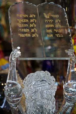 Judaic Venetian glassworks