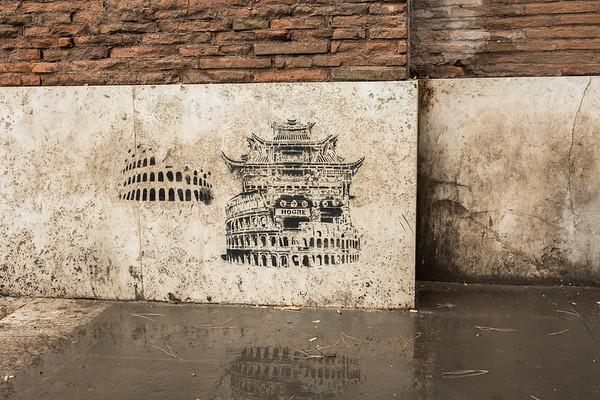 Rome 2015-158