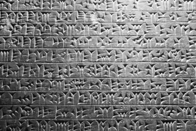Inscription of Sargon II (Neo-Assyrian period, reign of Sargon II, 721-705 BC) Vatican Museum Vatican City, Italy