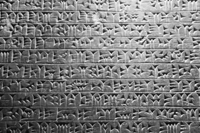 Inscription of Sargon II (Neo-Assyrian period, reign of Sargon II, 721-705 BC) Vatican Museum Vatican City, Italy