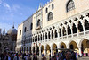 The Doge's Palace, Saint Mark's Square, Venice.  For centuries the most powerful place on earth.