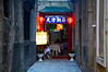 Chinese Retaurant, Venezia